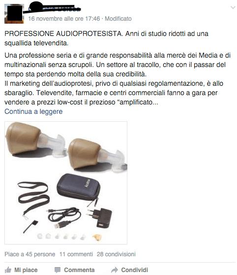 L' amplificatore acustico è una minaccia nel settore degli apparecchi acustici ?